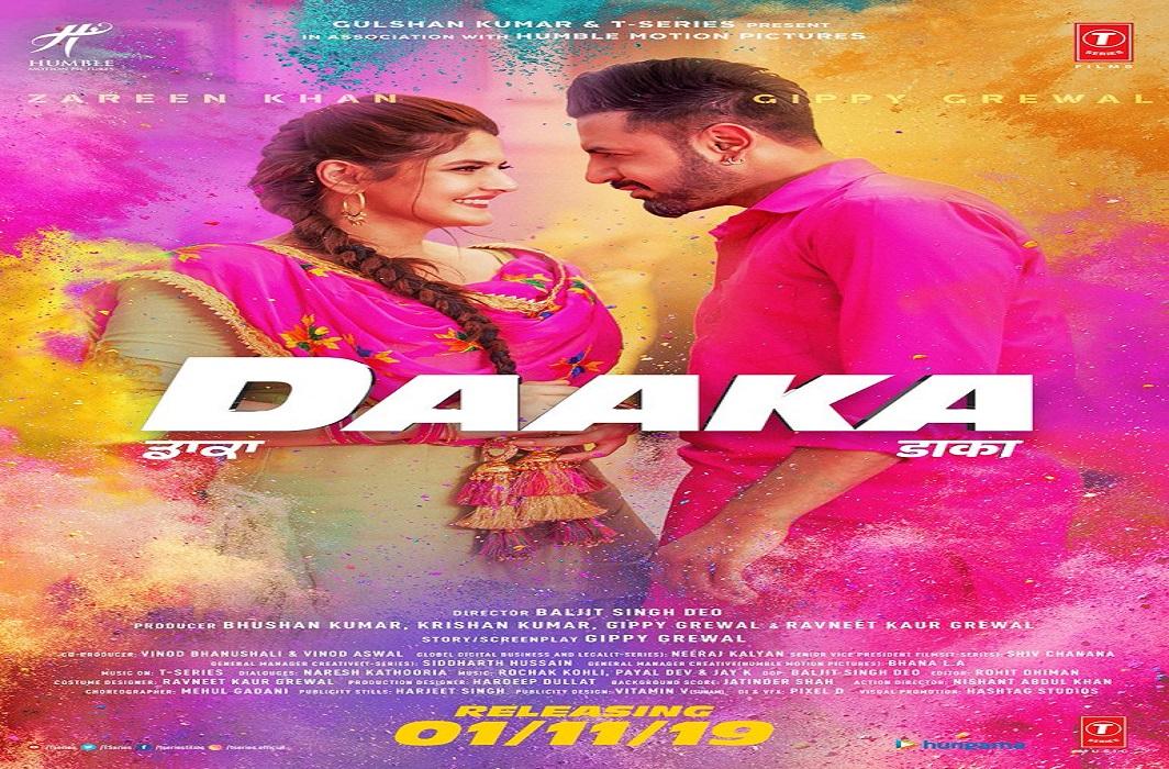 Daaka Movie