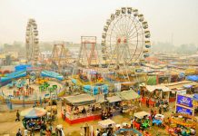 Amavasya fair started this year