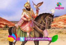 Shri Guru Gobind Singh
