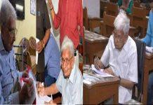 Jai Ho bihar 98 year old MA pass Rajkumar
