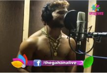 worried condition for the bhojpuri music, song