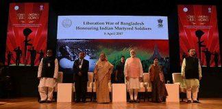 Gaffe at Modi-Hasina presser