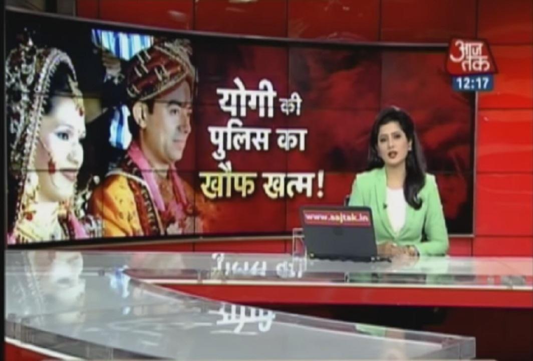 Bihar topper controversy dominates screens