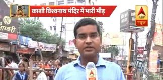 BEST REPORTER OF THE DAY 10 JULY-17