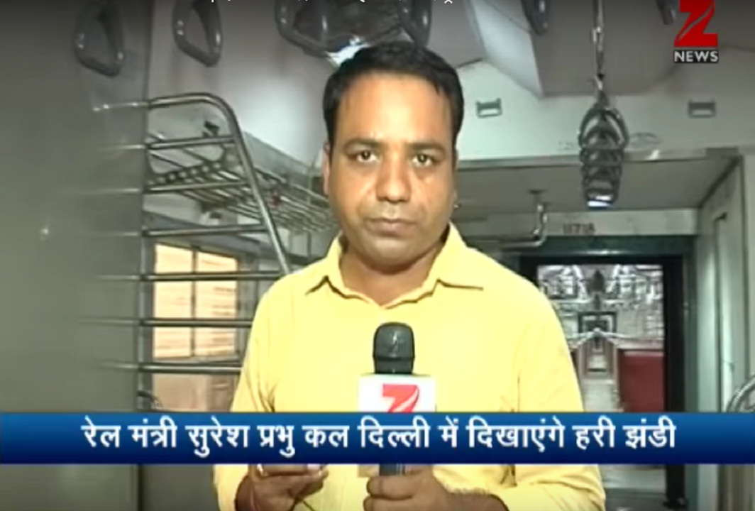 BEST REPORTER OF THE DAY PIC