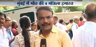 President Ram Nath Kovind's face on every TV screen