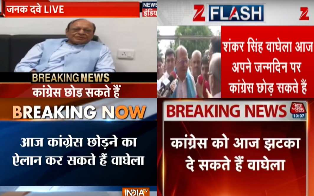 Vaghela takes the news by storm