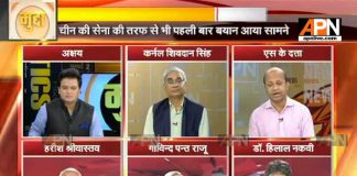 """""""China trying to show India is on the warpath"""" - viewsonnewsonline"""