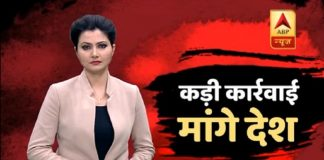 Amarnath attack stays on news screens