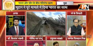 Mudda: Doklam détente neither win nor loss for India