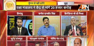 Hamid Ansari a ranga siyar: BJP leader Chandrabhushan Pandey