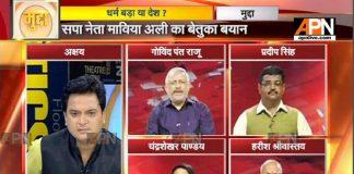 """Let the courts decide, UP govt to blame for Gorakhpur deaths"""