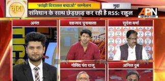 Sharad Yadav's Opp meet can't threaten BJP