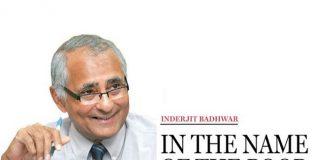 Inderjit Badhwar(In The Name Of The Poor)