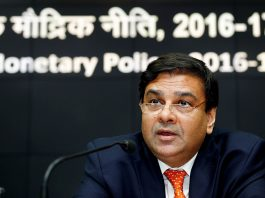 The Reserve Bank of India (RBI) governor Urjit Patel speaks during a news conference after the bi-monthly monetary policy review on October 4, 2016. Photo: UNI