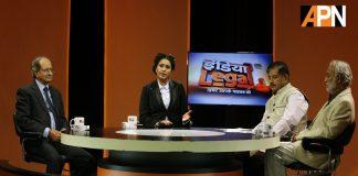 India Legal Show