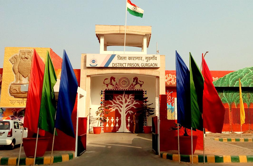Gurugram Jail