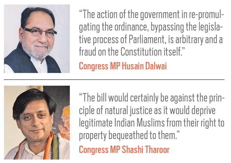 (TOP) Congress MP Hussain Dalwai. (Down) Congress MP Shahsi Tharoor