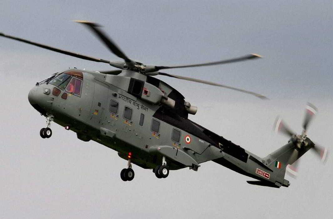 AugustaWestland helicopter