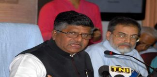 Law Minister Ravi Shankar Prasad. Photo: UNI