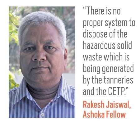 (Box) Rakesh jaiswal