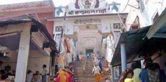 Hanuman Garhi in Ayodhya
