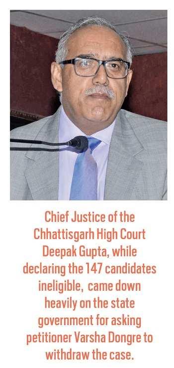 chattisgarh box