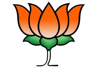 BJP Logo