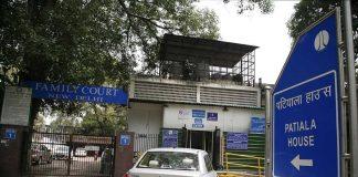 Patiala House Courts complex. Photo: Anil Shakya