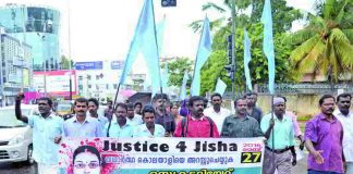 Kerala witnessed massive protests seeking the arrest of those involved in the murder of Dalit law student Jisha in 2016. Photo: UNI