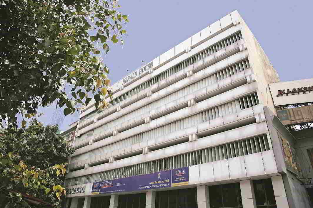 Herald House in Delhi, owned by Associate Journals Limited (AJL)