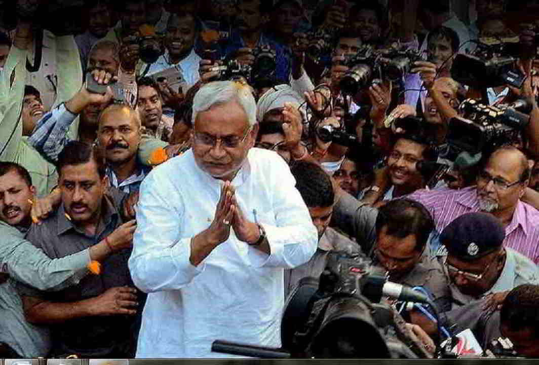 Nitish Kumar resign as bihar CM