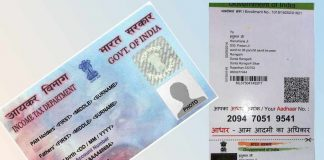 If initials on Aadhaar don't match PAN you lose both, argues counsel in SC
