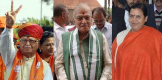 (L-R) Advani, M M Joshi and Uma Bharti