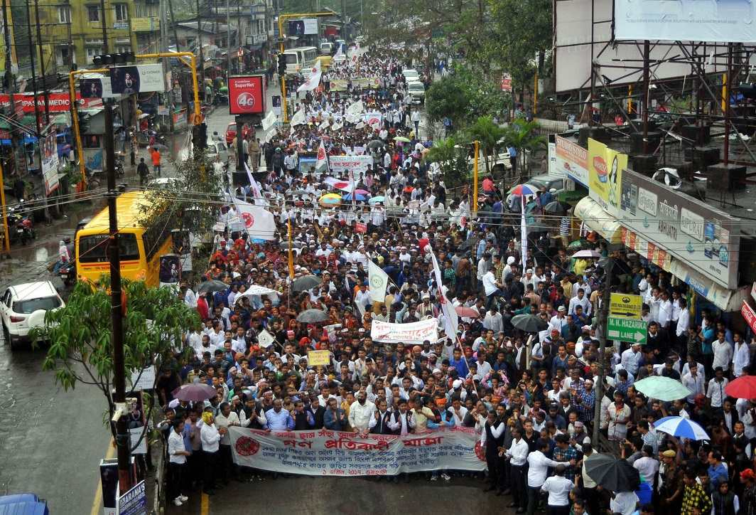 All Assam Students Union (AASU) take out a protest rally against the citizenship amendment bill in Guwahati. Photo: UNI