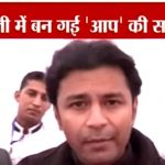 AAp appoints ABP news reporter