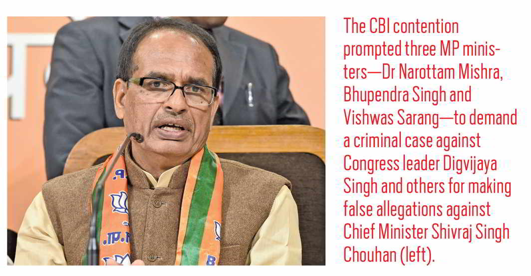 Vyapam scam: Turning the Tables