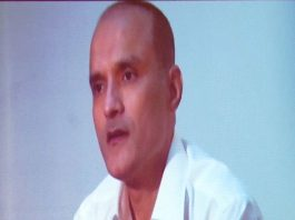 ICJ Stays Jadhav Hanging