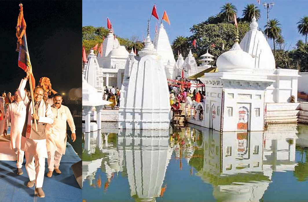 (L-R) Chief Minister Shivraj Singh Chouhan and his wife covered 600 villages of 16 districts during the 3,000 km yatra; Amarkantak is of great religious importance. Photo: indiatourism4u