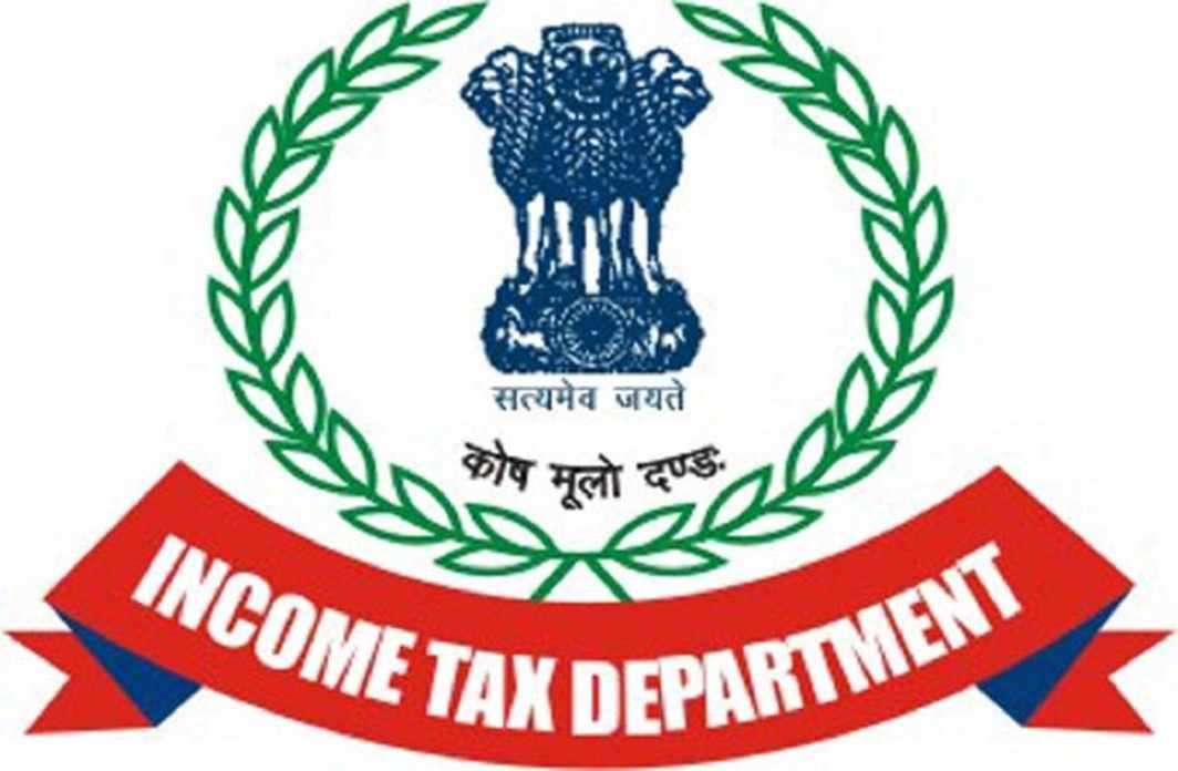 CBDT issues notification making Aadhaar compulsory for PAN