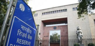 RBI refuses to touch repo rates