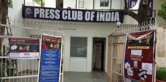 Press Club to hold Protest Meet on June 9 on the Recent Raids at NDTV