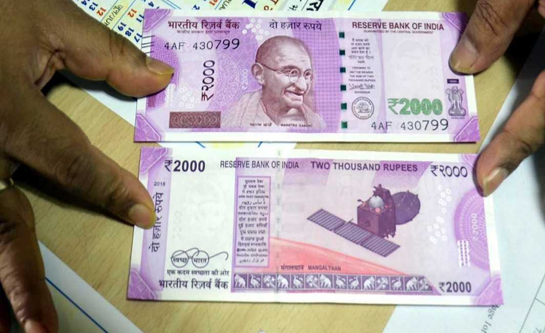 Yogesh Mittal was arrested by ED for allegedly converting demonetised currency notes into valid currency. Photo: UNI