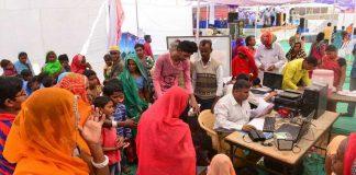 An Aadhaar registration event. Photo: UNI