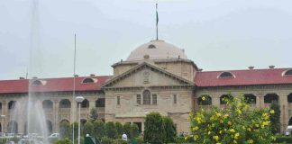 9 more judges for Allahabad HC