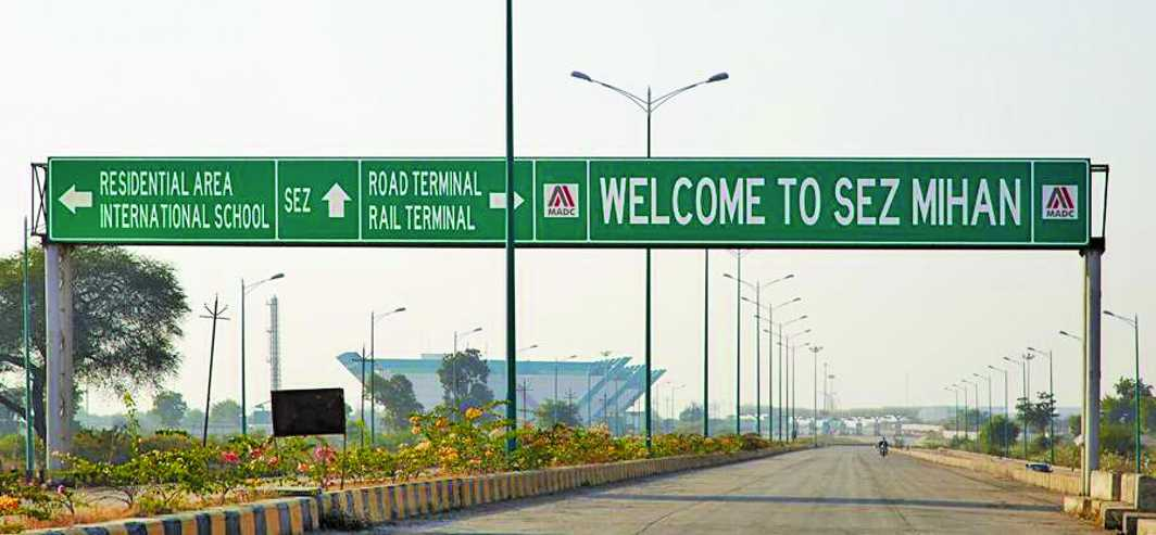Entry to a Special Economic Zone