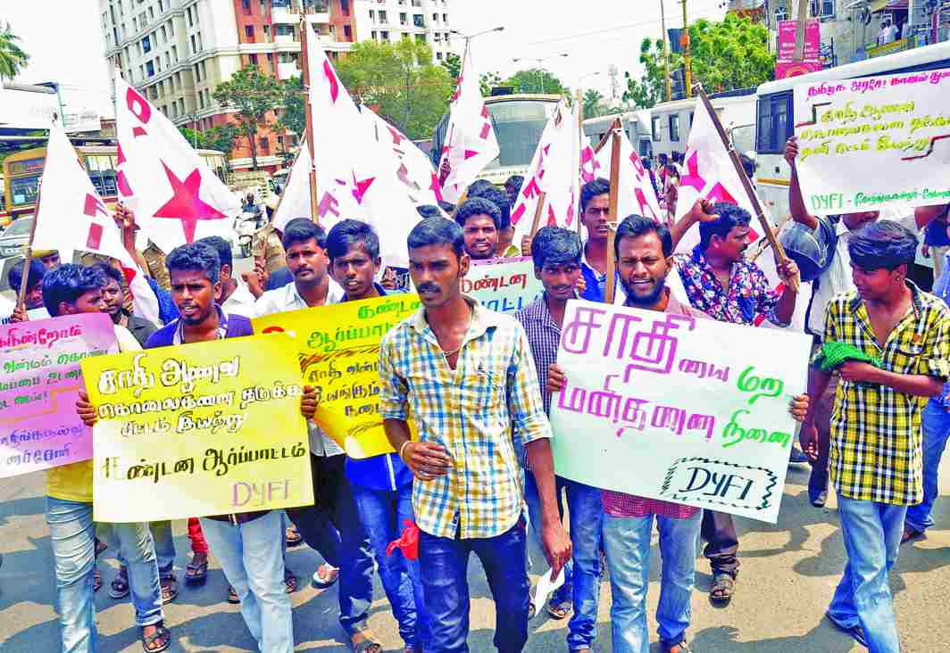 Activists of the Democratic Youth Federation of India staging a demonstration to condemn the killing of a Dalit youth who had married a caste Hindu girl in Chennai in March 2016. Photo: UNI