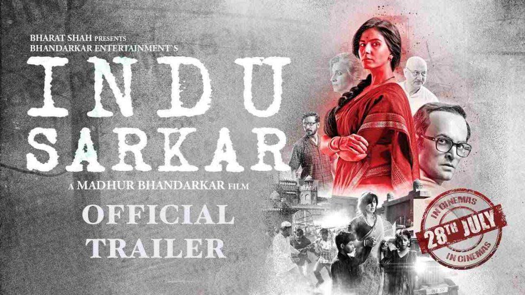 No stay on Indu Sarkar, SC upholds Bombay HC order