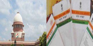 "Justice Chelameswar: ""Set up constitution bench at the earliest to hear Aadhaar matter"""