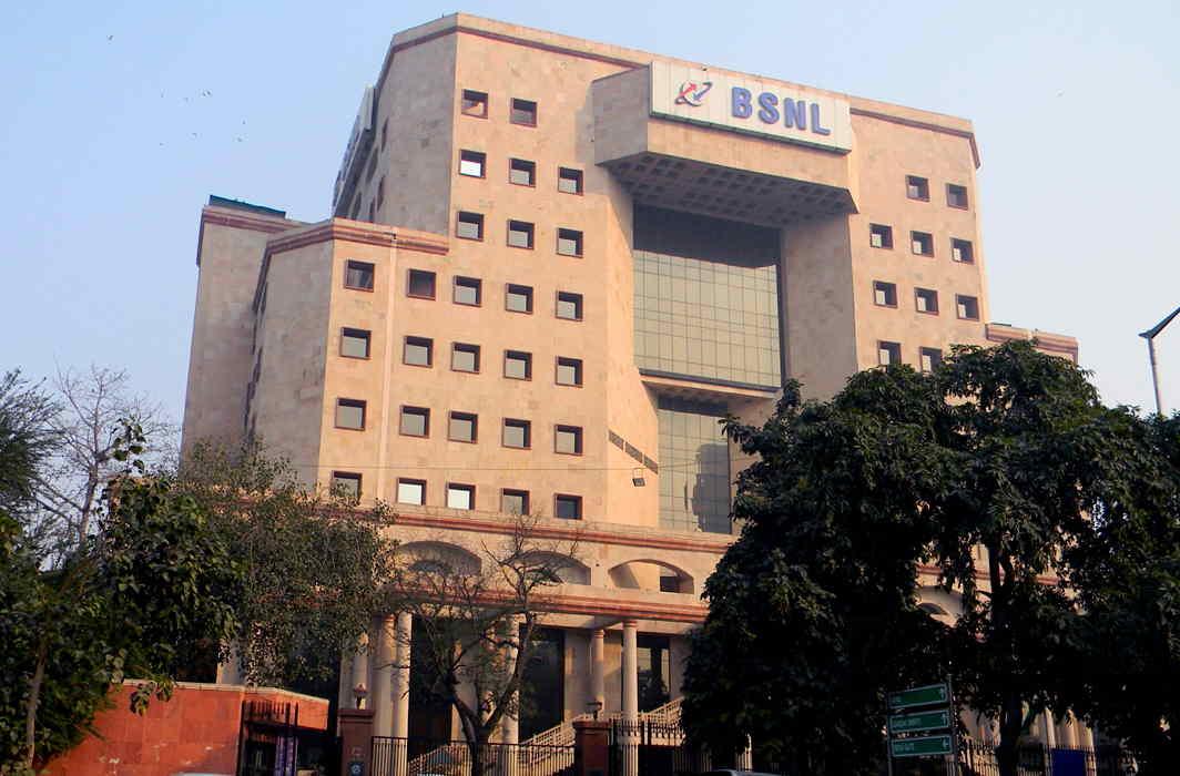 A BSNL office